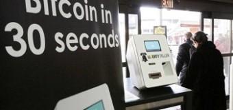 ビットコインのメリット・デメリットなぜ利用するのか